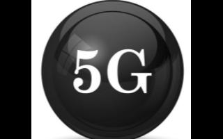 中國電信實現5G+無人機巡檢應用于礦山建設
