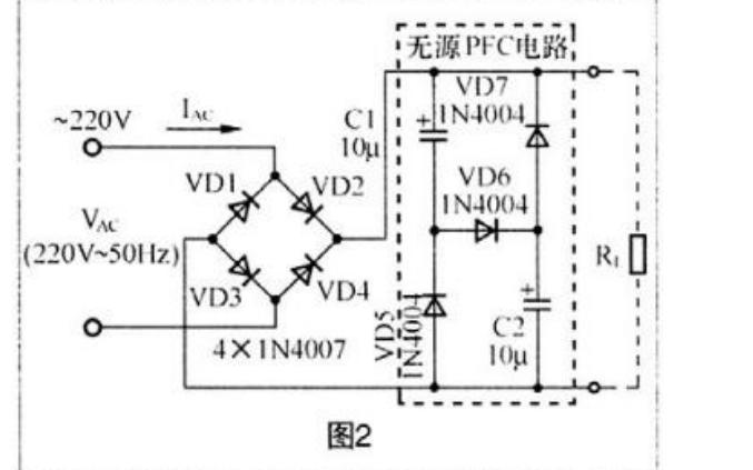 功率因数校正PFC电路工作原理及应用详细说明