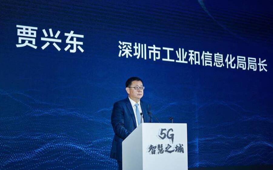 深圳率先完成5G覆盖 美国全面封锁华为第三方芯片供应来源