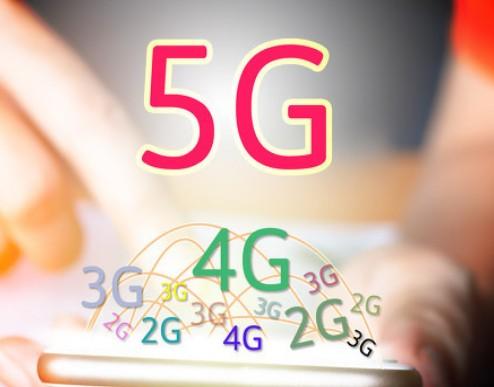 中興通訊發布全球首個地鐵5G切片網絡系統