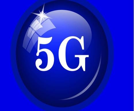 中興通訊滿足5G固網全接入和全融合的核心網解決方案