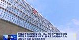 上海市委书记李强一行再次到访商汤科技