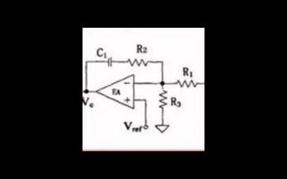 开关电源内部电路解析 电源研发工程师必备!