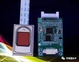 指纹传感器占市场主流 指纹传感器主要厂商盘点