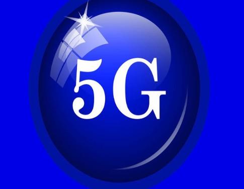 """星和推出首个""""非独立""""的5G网络服务"""