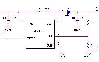 AP3012的性能參數和基本應用電路分析