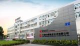 中鼎集成在积极拥抱全球电动化风暴带来的产业发展机...