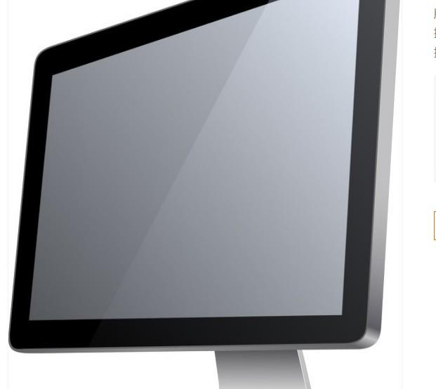 华为为何要入局OLED驱动芯片?