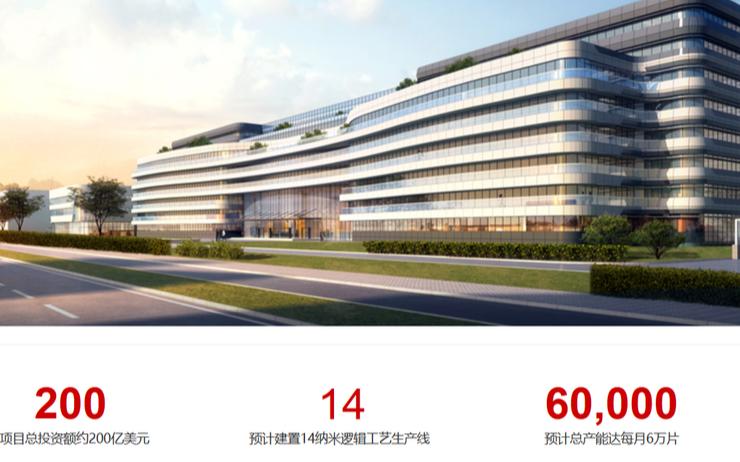 武汉弘芯半导体资金链断裂,千亿项目难产