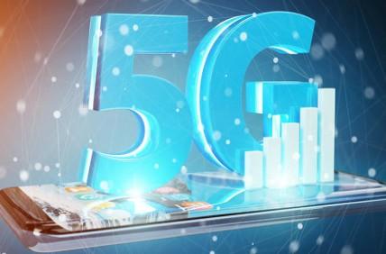 深圳全面構建5G應用生態體系,將打造全球標桿城市