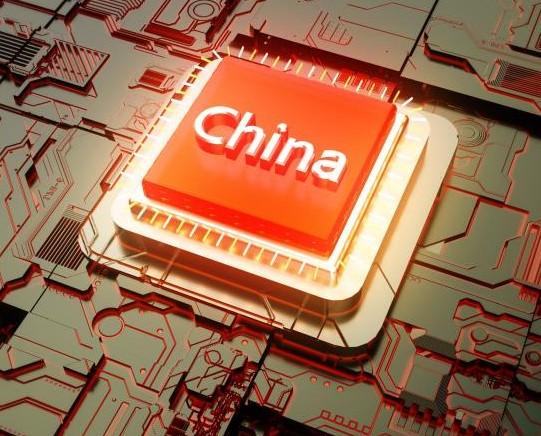 华为芯片进口额同比去年下半年下降 2.6%