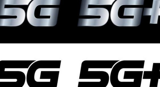 如何做到高质量地发展5G网络?