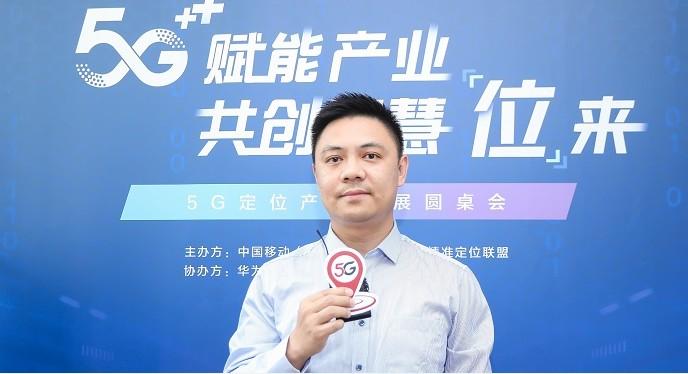 基于北京大兴国际机场多维度拓展5G室内定位应用场...