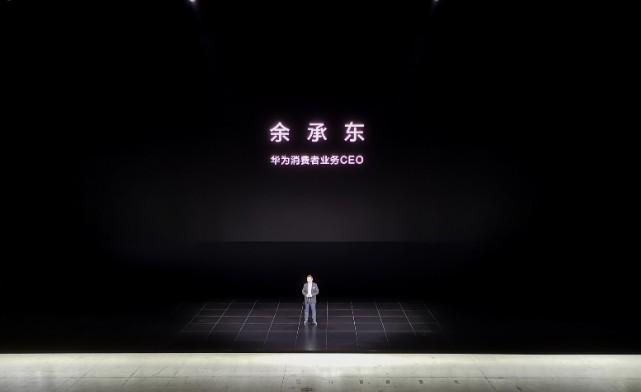 华为推出全新AMD锐龙4000H标压处理器