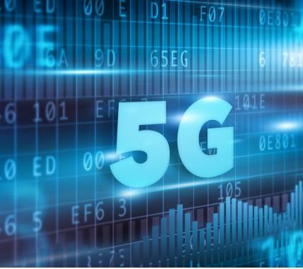 青岛大数据局探索5G技术与新媒体融合应用,打造独...