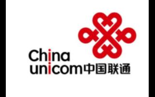 中国联通启动5G社会化微站测试,加速5G社会化基...