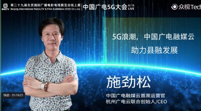 中国移动开始实践5G+4K+VR/AR应用?