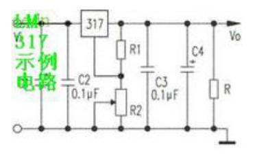 LM317电源集成电路的中文资料说明