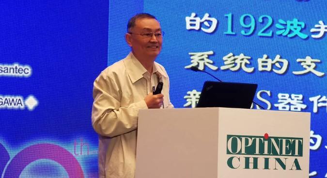 中國電信推出全球規模最大全光骨干網——全光網2.0