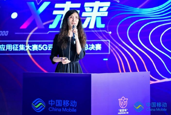北京移動結合5G+云+XR技術發展,逐步推動5G云XR應用落地
