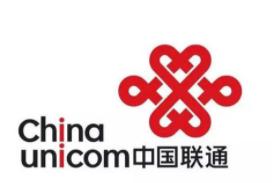 中国联通应用场景联合创新计划促进制造业数字化升级