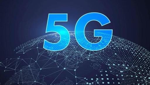 网络切片为5G提供了WiFi无法提供的许多功能?