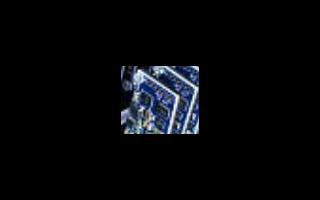 單片機芯片的基本組成_單片機芯片的選擇