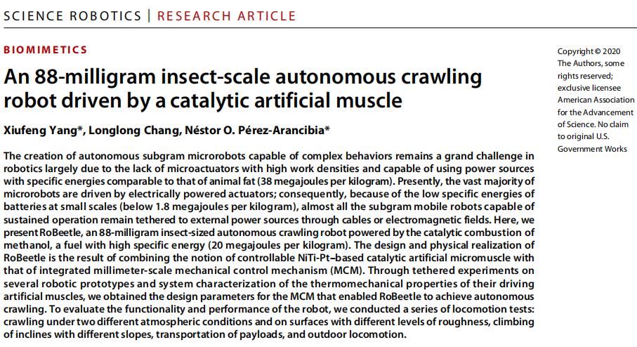 研究人员发明微型昆虫机器人,离全自主微型机器人更近一步