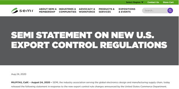 繼SIA后,SEMI請求美商務部將華為禁令延長120天