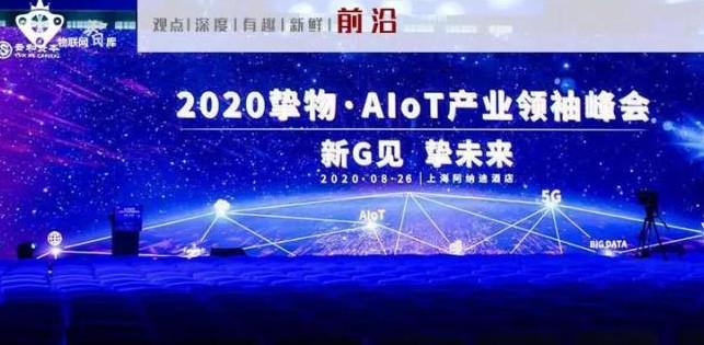 物联网智库推动 NB-IoT 网络持续演进,全力...