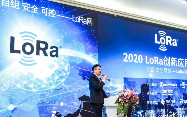 終端節點數已超過1.45億,LoRa新平臺解決定位難題