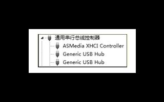 USB3.0数据传输问题及处理方法有哪些