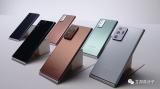 三星发布了Galaxy Note 20系列在内的...