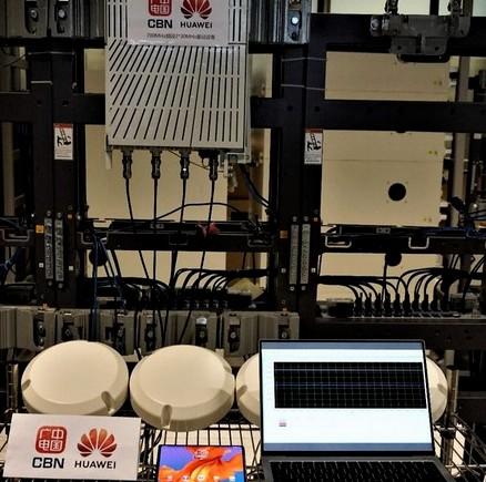 華為完成全球首個5G 700MHz頻段2*30MHz大頻寬端到端方案