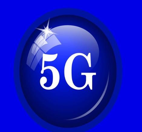 中國移動對5G承載網絡的規劃設計、建設維護提出新...