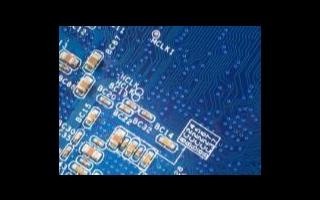 電路板金相切片制作的常見問題及解決方法