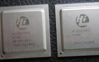 海思3531处理器的参数介绍