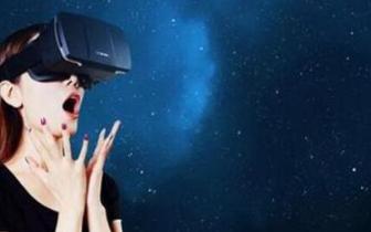 VR眼镜对眼睛视力的影响