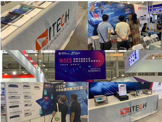 ITECH功率半导体测试千亿体育官网亮相2020世界...