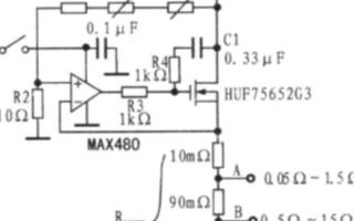 有源可变电阻器的优势及应用分析