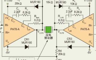 采用基于MOSFET架構實現壓電致動器的設計