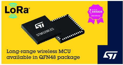 意法半導體低功耗、小封裝STM32WLE5系列新增QFN48封裝