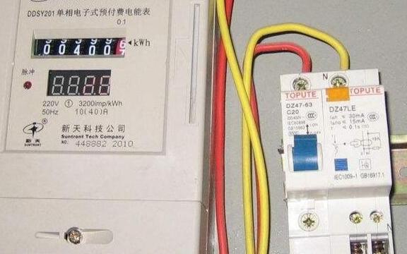 智能电表有哪些类型
