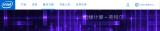 业界泰斗Intel是如何解释边缘计算的
