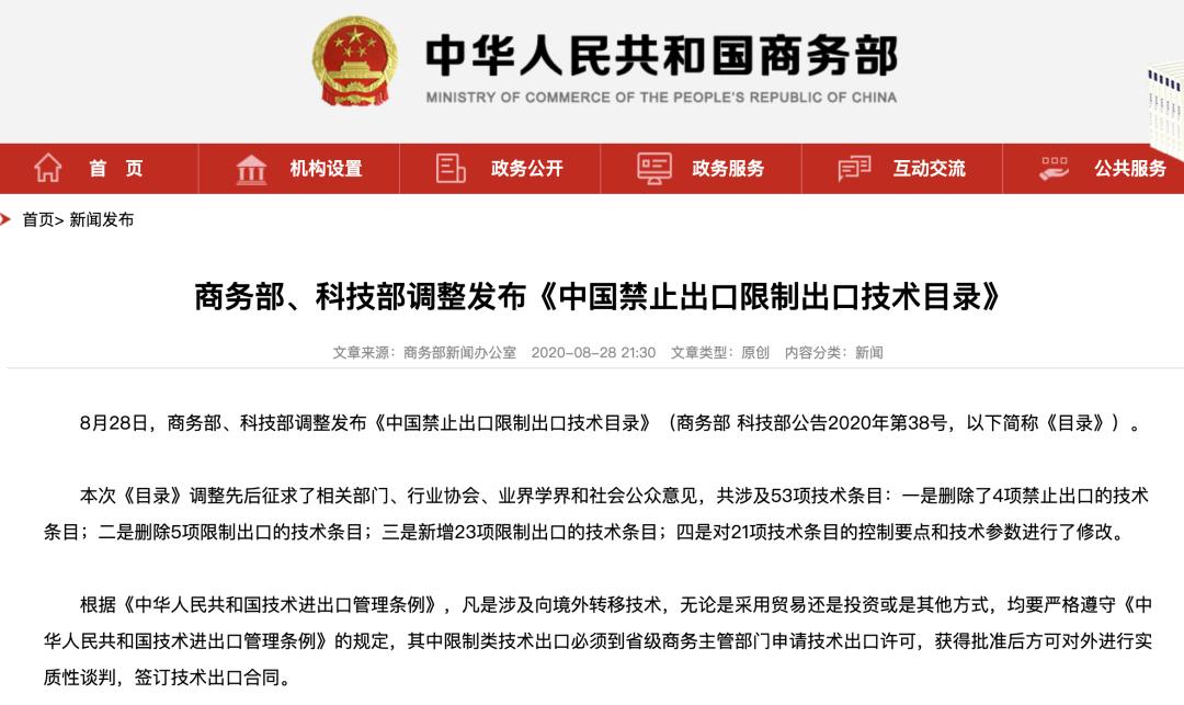 http://www.reviewcode.cn/yanfaguanli/169726.html