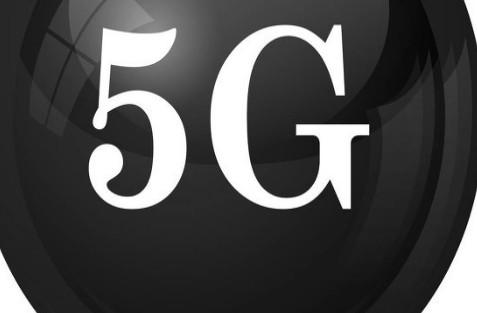 中兴通讯5G战略全球专利布局超过5000件