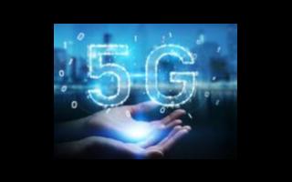 5G為移動機器人帶來的機遇與變革