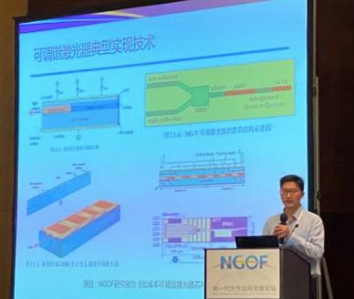 可调谐激光器产业链已基本成熟,可极大简化网络建设...