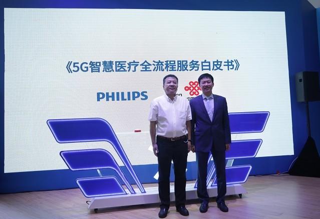 中國聯通建設5G與新興技術深度融合智慧醫療發展應用