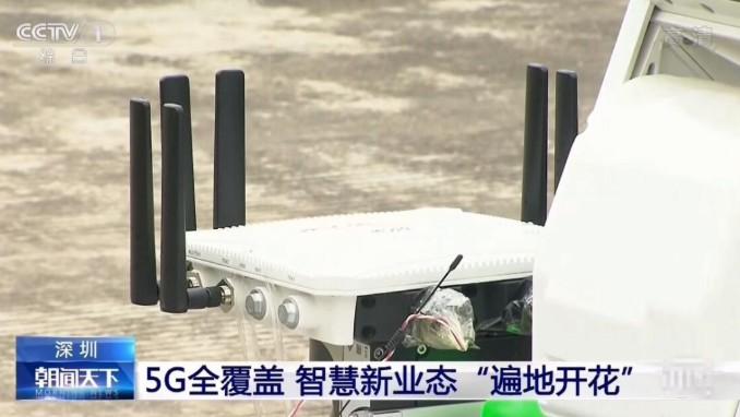 智慧電網中基于深圳宏電5G+智慧巡檢機器人方案